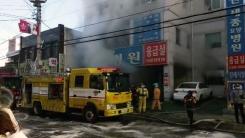 """밀양 세종병원 화재 제보자 """"1층 입구에서 연기가 매우 심했다"""""""