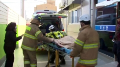 밀양 세종병원 화재...사상자 속출