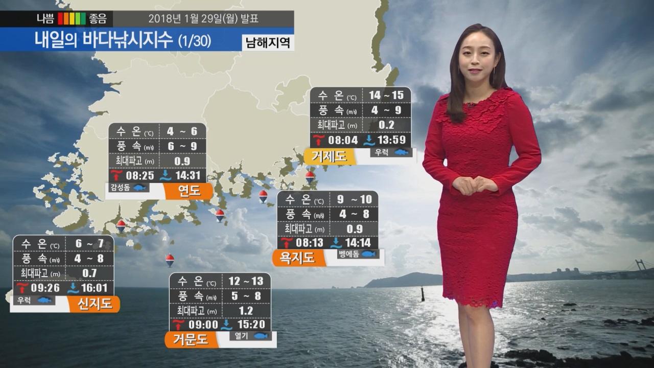 [내일의 바다낚시지수] 1월30일 오후부터 영상권 회복 평년과 비슷한 날씨, 주말 추워져