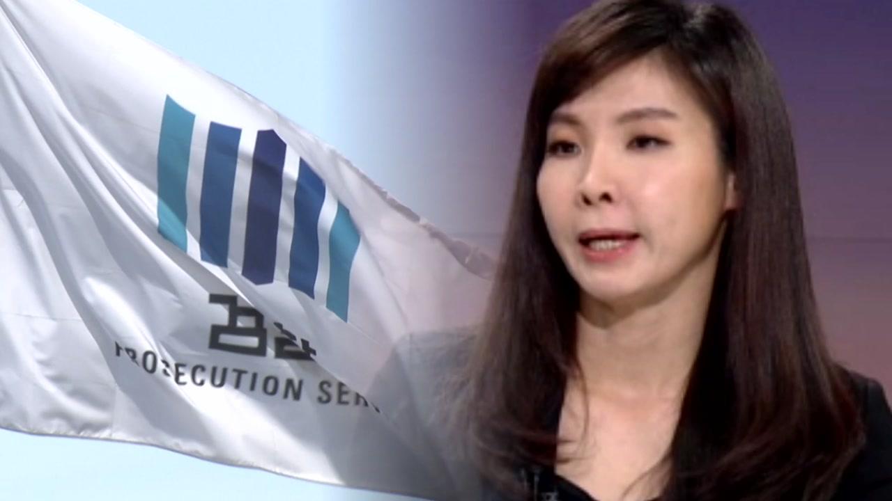 """'여검사 성추행' 일파만파...문무일 """"철저한 진상조사"""""""