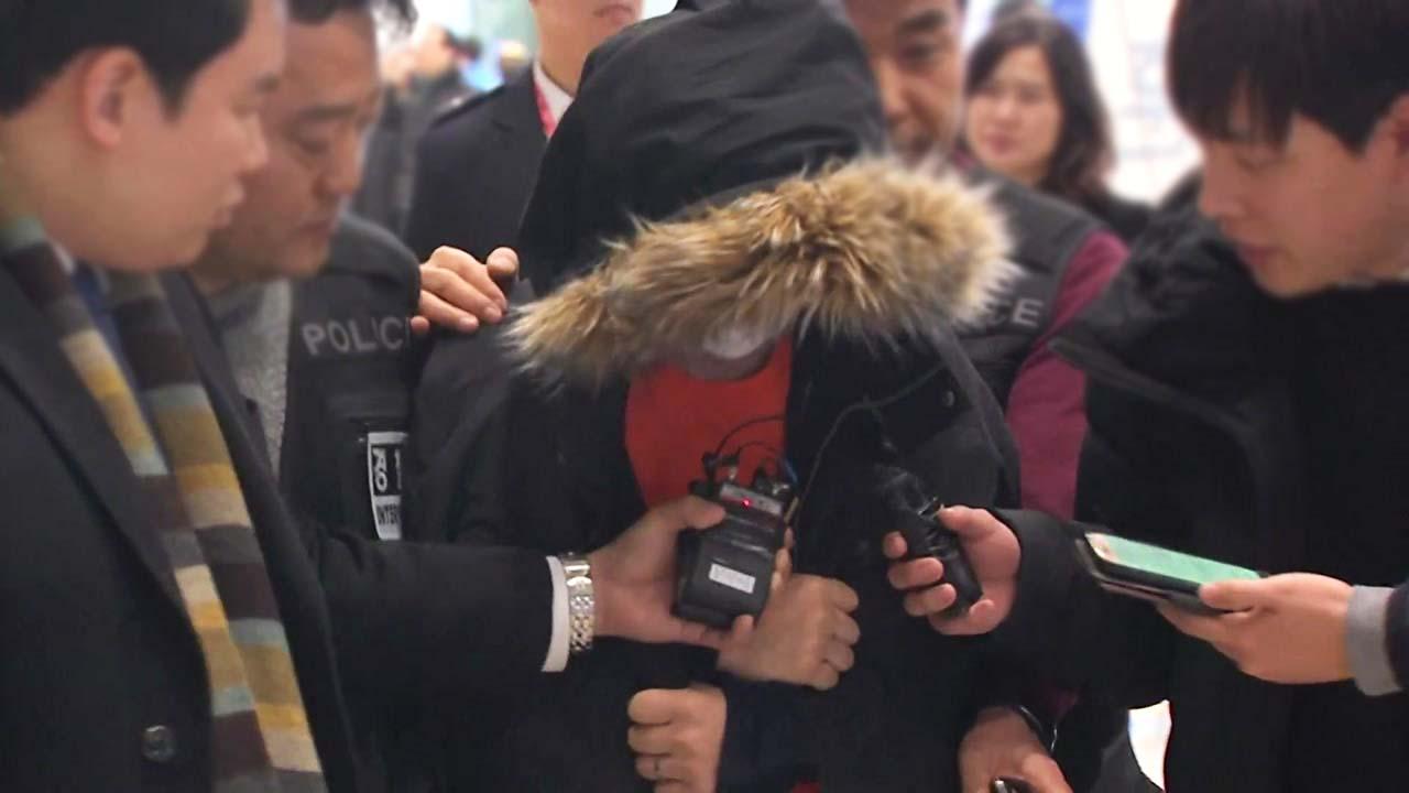 """""""무장 경호원에 호화생활""""...1,500억대 가상화폐 사기범 국내 송환"""