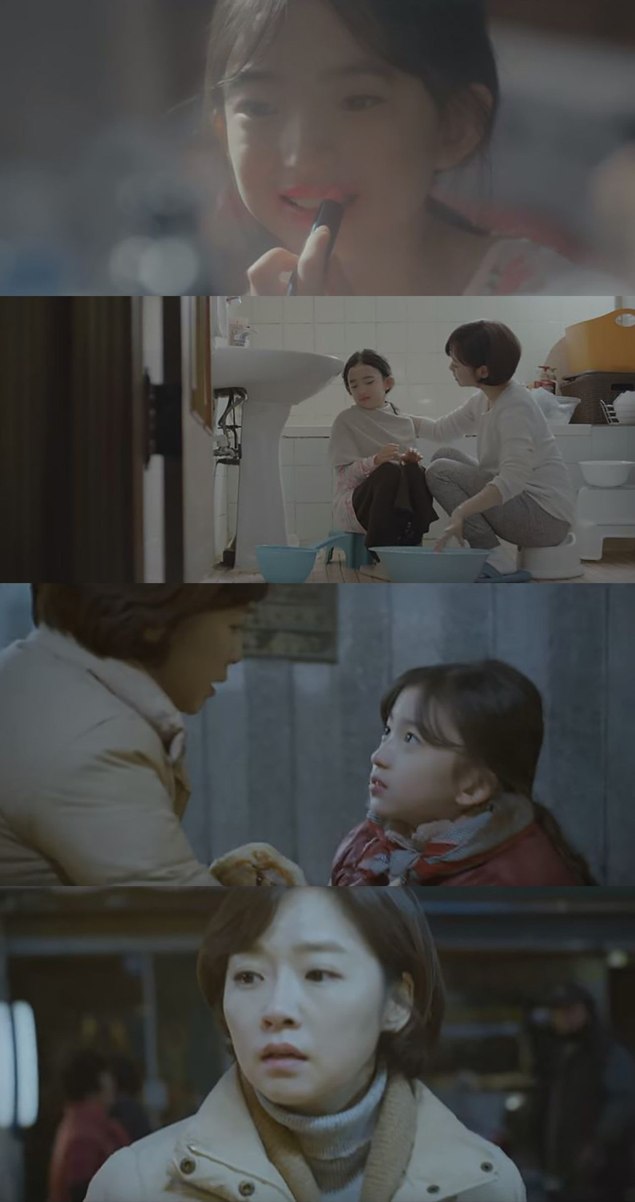 눈물 나는 '치매' 가족의 현실 보여준 청와대 반전 공익 광고