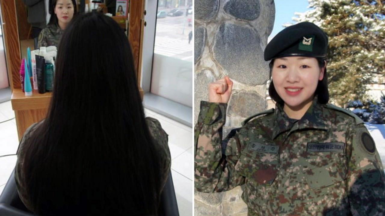 [좋은뉴스] '천 일 동안' 기른 머리카락 기부한 부사관