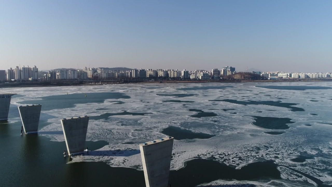 [자막뉴스] 12년 만에 가장 추운 입춘...한강도 얼었다
