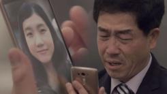 [자막뉴스] 사회공헌 활동 덕분에 들은 '죽은 딸의 인사'
