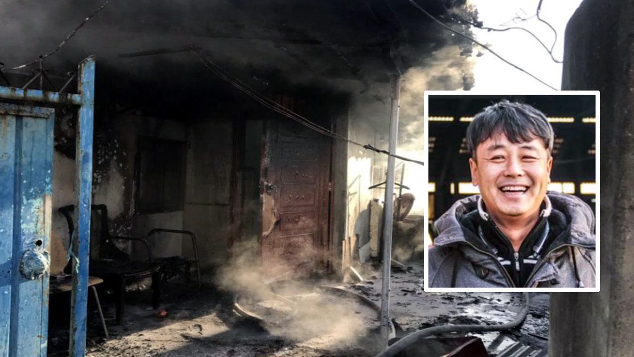 [좋은뉴스] 출근길에 불구덩이로 뛰어든 수원 의인