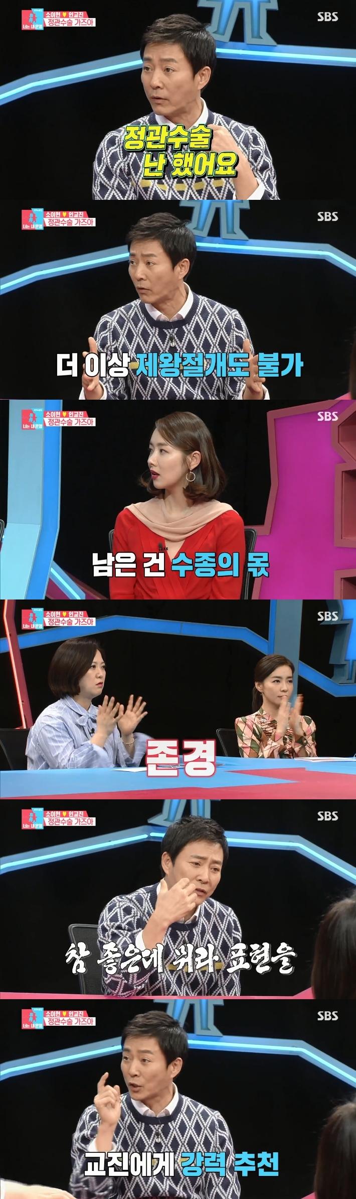 """""""정관수술 했다""""…최수종, 25년째 사랑꾼다운 조언"""