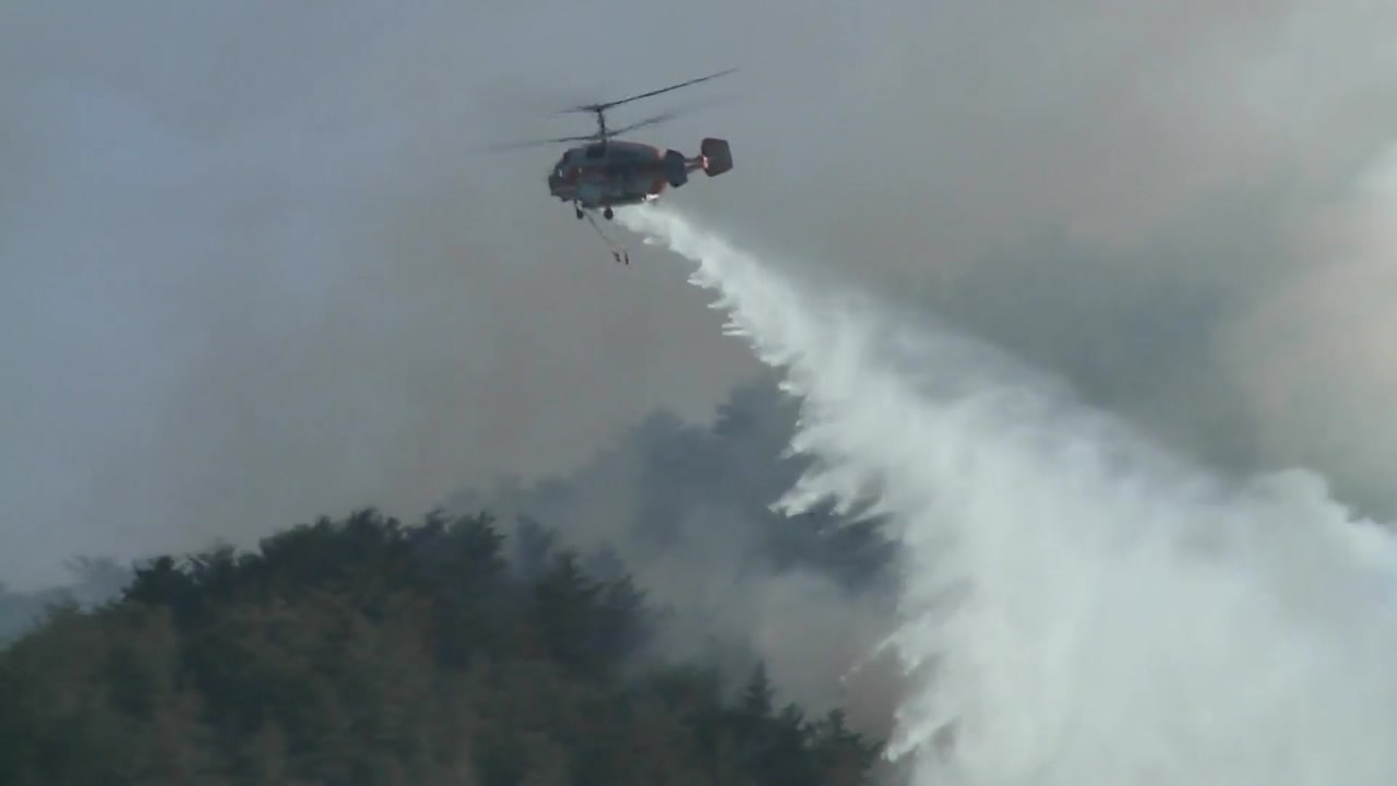삼척 산불 계속...65ha 산림 잿더미