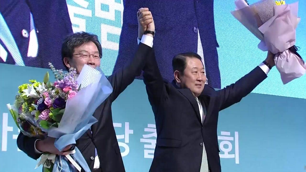 바른미래당 창당...안철수·유승민의 실험