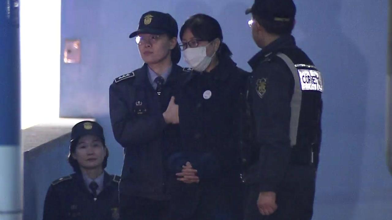 '국정농단' 최순실, 징역 20년·벌금 180억 원