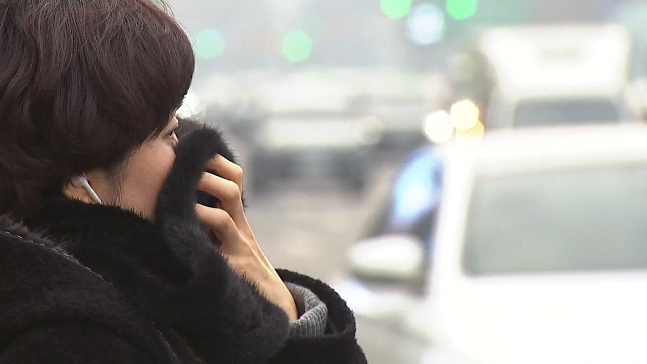 설 앞두고 미세먼지 기승...연휴 기간에는 양호