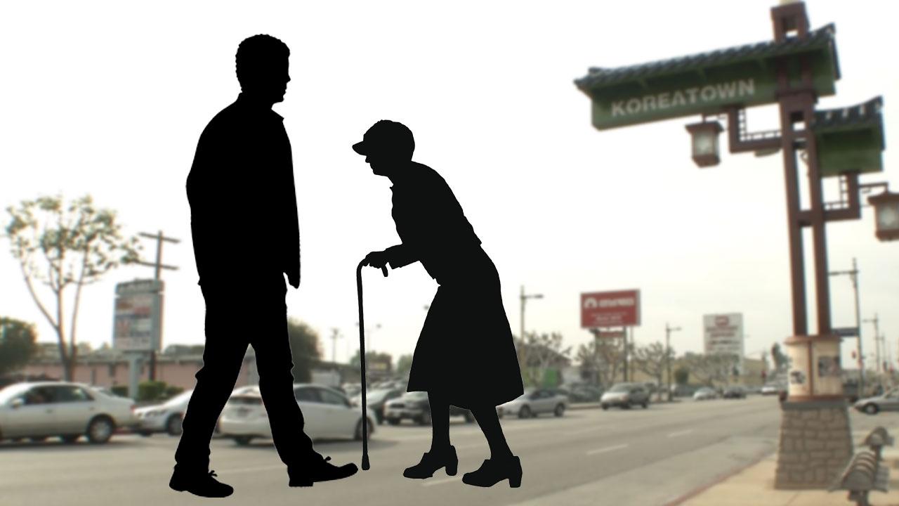 미 LA 한인타운서 또 '묻지마 폭행'...85세 한인 할머니 중상