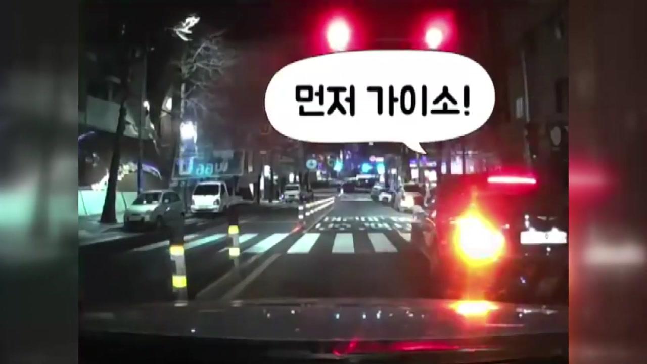 [좋은뉴스] 고열로 쓰러진 아기 구한 도움의 손길