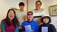 [좋은뉴스] 시각 장애인이 쓰고 아이들이 펴낸 시집