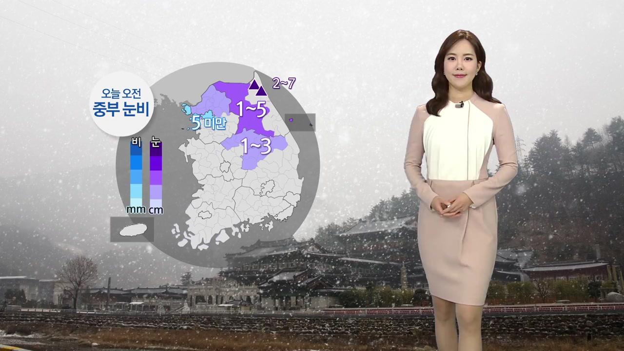 [날씨] 추위 없지만 미세먼지...중부지방 눈·비