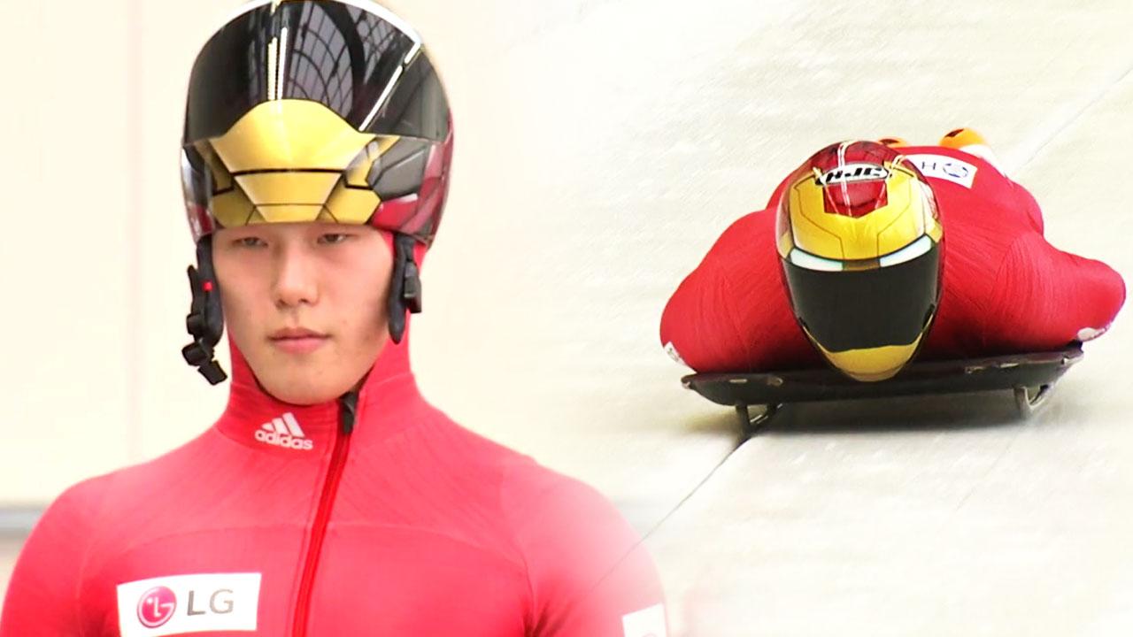윤성빈 내일 출격 '아시아 최초 올림픽 썰매 금' 도전