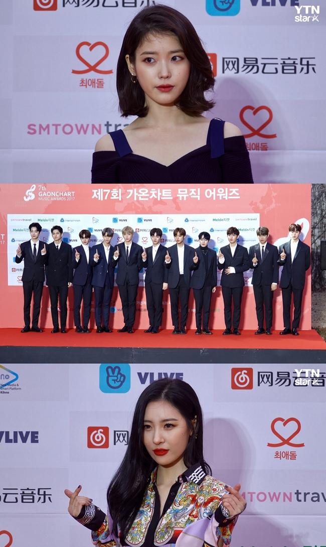 '5관왕' 아이유가 채운 '가온차트 어워드'…워너원 4관왕(종합)
