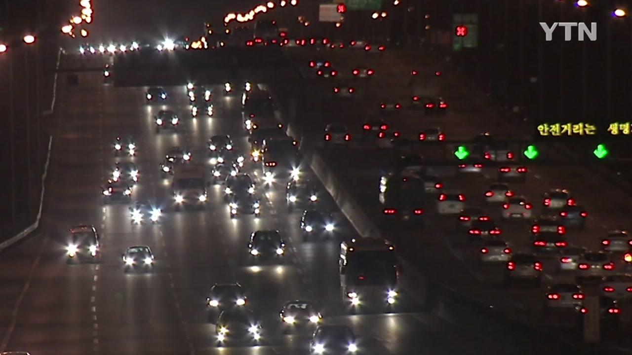 [고속도로교통상황] 새벽 정체 구간 늘어...정오쯤 귀성 절정
