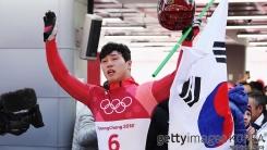 """""""이것이 시작"""" 윤성빈, 韓 썰매 사상 최초로 올림픽 금메달"""