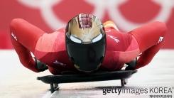 윤성빈, 아시아 선수 최초로 올림픽 썰매 금메달