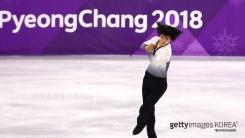 차준환, 개인 최고점 경신...하뉴, 올림픽 2회 연속 금메달