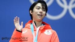 하뉴 피겨 남자 금메달에 일본 '들썩'