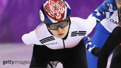 [속보] 쇼트트랙 여자 1,500m 최민정 금메달 획득