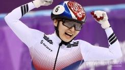 최민정, 女쇼트트랙 1,500m 금빛 질주