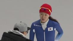 이상화 빙속 500m 출전...남자 팀추월 예선