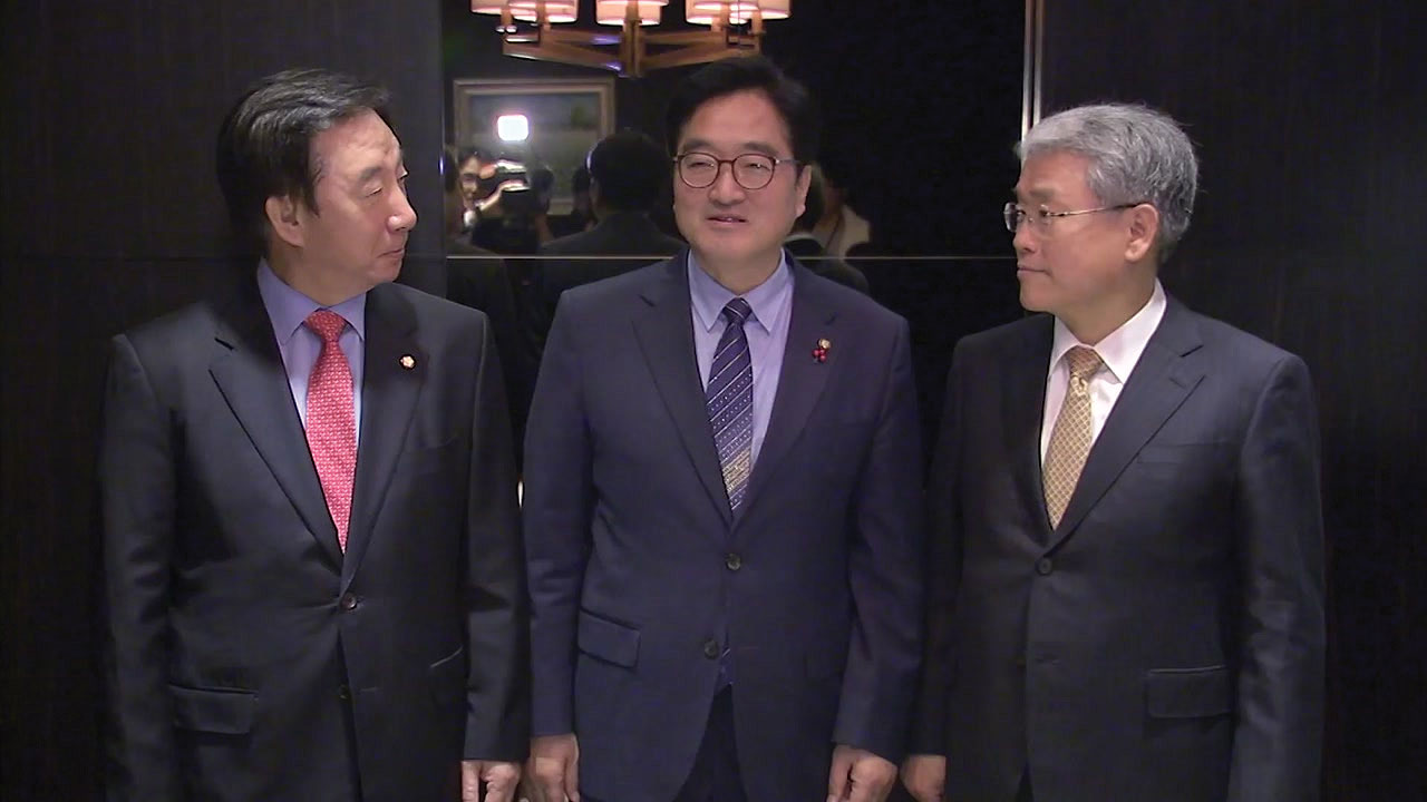 여야 원내대표, 내일 2월 국회정상화 문제 논의