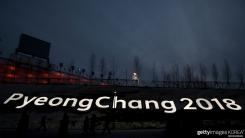 [뉴스통] 평창올림픽 11일째, 종합순위 4위 달성할까?