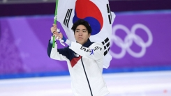 """'은메달' 차민규에게 0.01초의 의미란? """"짧은 다리"""""""