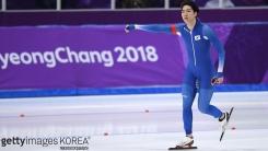 '발 250mm' 차민규 스케이트 날의 비밀