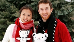 민유라-겜린, 지원 부족해 펀딩으로 '올림픽 훈련비' 모금