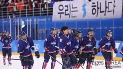 남북 여자 아이스하키 단일팀, 스웨덴에 1-6패... 아쉬운 마무리