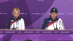 """[여자 팀추월 기자회견 전문] """"관중 함성 커 소통 어려웠다"""""""