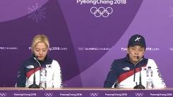 """백철기 감독 """"책임 통감""""...김보름 """"인터뷰 태도 반성"""""""