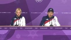 김보름 기자회견에도...진상 조사 청원 30만 돌파