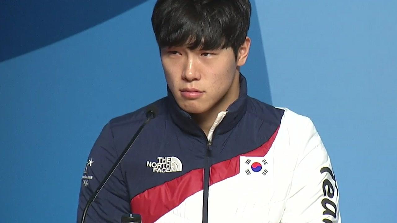 [현장영상] 윤성빈, 외신 요청에 2번째 기자회견