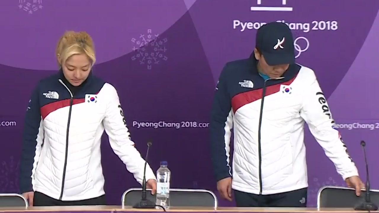 쇼트트랙 여자 계주 3,000m '금메달'
