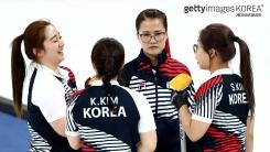 한국 여자 컬링, 러시아 11-2 완파... 새로운 역사 쓴다