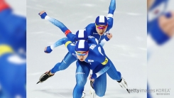빙속 남자, 오늘 팀추월서 금메달 도전