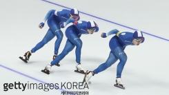 [속보] 빙속 남자 팀추월 결승 진출