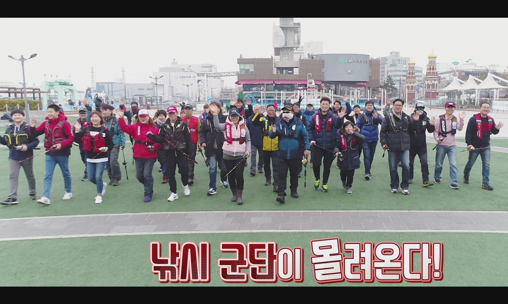 출연자만 무려 800명...낚시인 소통 프로그램 FTV '향란이와 떠나는 뻐니피싱'