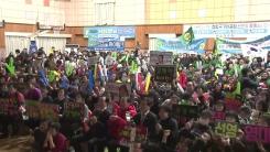 [현장영상] 고향 의성에서 울리는 컬링 응원 함성!