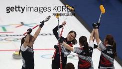 여자 컬링, 일본 제압하고 결승 진출...은메달 확보