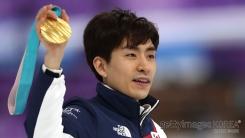 한국, 종합 7위...역대 최다 메달 17개