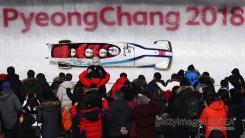평창 동계올림픽 폐막식