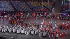 평창동계올림픽 17일간 열전 폐막