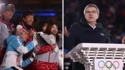 """IOC 위원장, 한국어 감사 인사 """"자원봉사자 여러분 감사합니다"""""""
